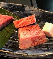 Grilled Wagyu Japanese Beef Kitchen Fukao
