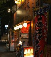 Akachiri-Ya Kyoto Station Hachijyoguchi Main Store
