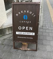 Nakakoji Coffee