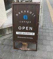 仲小路コーヒー