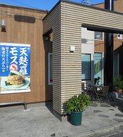 Mos Burger Miyoshigaoka Ekimae