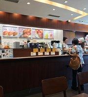 Doutor Coffee Shop Hamadayama
