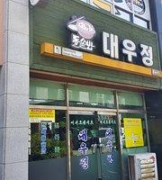 Daeu Jeong