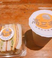 高三孝碳烤吐司-松山興安店