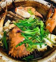 Restoran Makanan Laut Crab House