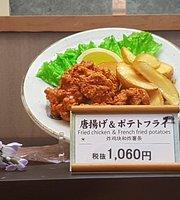 Inaba Wako Shinjuku Maynds
