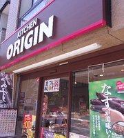Origin Bento Nezu