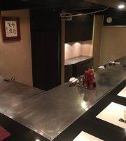 Japanese Cuisine & Teppanyaki Ma-Aru