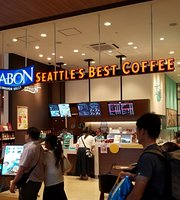 Cinnabon Seatles Best Coffee Cocoon City