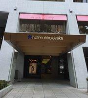 Godiva Hotel Nikko Osaka