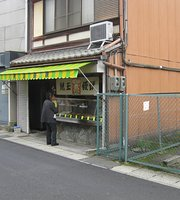 Oyadama Shop