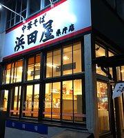 Chinese Noodle Hamadaya Kencho