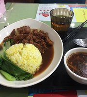 Gang Xing Restaurant