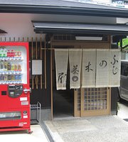 Fujinoki Tea House (Chabo)