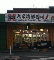 Japanese Sashimi Bar Ajimi