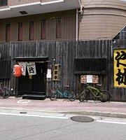 Hakata Honkakutonkotsu Ramen Chikurinohashi