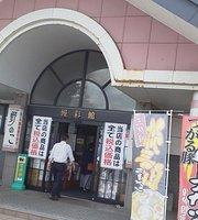 道の駅もりたアーストップ パン工房TATSUYA
