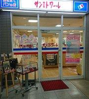 サンエトワール防府駅店