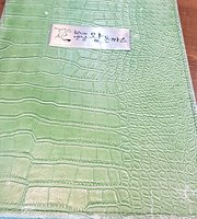 30cm Yennal Wangtonkatsu