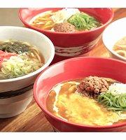 Okinawa Curry Soba Painu