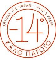 Icecream Cafe -14