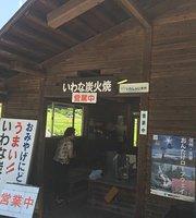 Miyama Garden