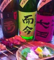 Junmai Wine Ochoko