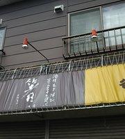 Izakaya Hashi