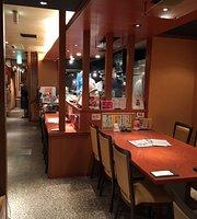 Steak House Iseya