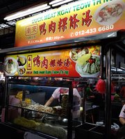 Duck Meat Koay Teow Theng