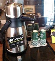 Tully'S Coffee Shizuoka Pegasato