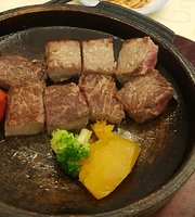 Koharu Japanese Kaiseki-Ryori Meal