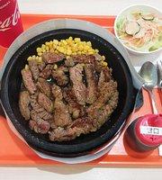 Pepper Lunch Shin Shizuoka Cenova