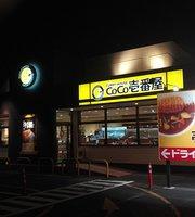 Coco Ichibanya, Fukushima Shinobu-dori