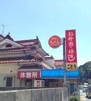 Goto Shoten