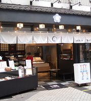 Izumiya Kinugasa Main Store