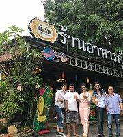 Khun Lin Restaurant