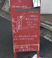 Ponterosa Tokyo