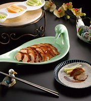 Dragon-i Peking Duck Restaurant