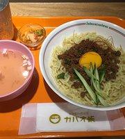 Asian Delicatessen Shop Gapao Rice