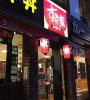 すき家 横浜山下町店