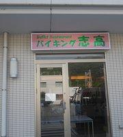 Buffet Shidaka Yamaguchi Iwakuni