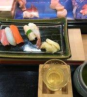 Sushi No Nakata