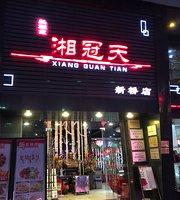 Xiang Guan Tian (XinQiao)