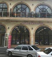 Cafe-Stolovaya