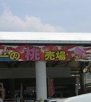 JA Kinosato Mekkemon-Hiroba