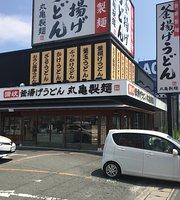 Marugame Seimen Iwata