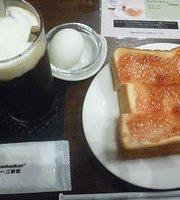 Cafe Sanbankan Yodoyabashi Nishi