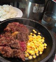 Ikinari Steak, Saijo