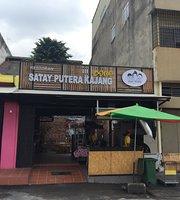 Satay Putera Kajang